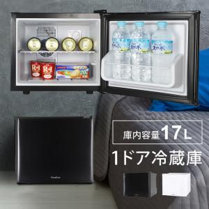 1ドア コンパクト 冷蔵庫 17L ペルチェ式 静音 1人暮らし 単身 省スペース コンパクト サブ冷蔵庫 寝室 S-cubism エスキュービズム WRF-1017 W/B ichibankanshop