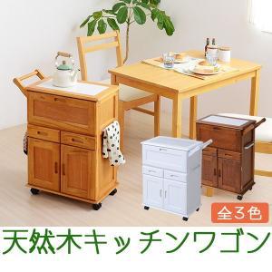 天然木キッチンワゴン JKプラン ZFC-0054-LBRライトブラウン 代引不可 同梱不可 送料無料 ichibankanshop