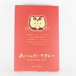 あじと ビーフカレー 200g 大阪土産 グル...の関連商品5
