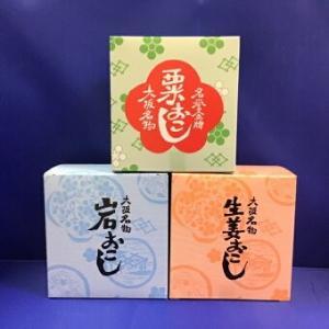 各1箱(8枚入り)ずつ3箱セットで送料込のお値段です。 個包装になっており、おこしには切れ目も入って...