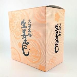 """原料のお米を""""粟""""よりも更に細かく砕き、水飴で固めた大阪伝統菓子!<br> この堅さに、..."""