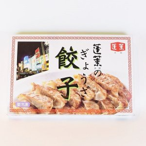 蓬莱本館 餃子 15個入り 2箱セット 大阪土産...の商品画像