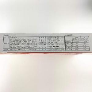 蓬莱本館 餃子 15個入り 2箱セット 大阪土...の詳細画像2