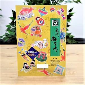 名代 柚七味唐がらし 西高野海道から 15g×...の関連商品9