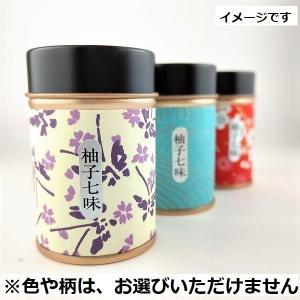 名代 柚七味唐からし 缶入り 5g 2缶セッ...の関連商品10