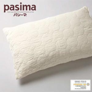 ふわふわの脱脂綿とさらさらのガーゼでできた柔らかで肌にやさしいパシーマのまくらカバー。  保温性と吸...
