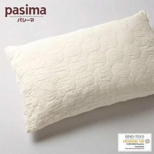 パシーマのまくらカバー 41×61cm(35×55cmの枕用)龍宮正規品|ichida-kyoto