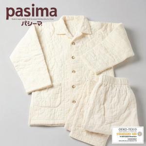 パシーマのパジャマ M 男女兼用(メンズM・レディースL相当)龍宮正規品|ichida-kyoto