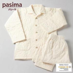 パシーマのパジャマ LL 男女兼用(メンズLL・レディース3L相当)龍宮正規品|ichida-kyoto