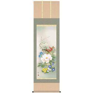 掛け軸 掛軸  花鳥画 四季花 山村観峰 尺五 A1-026 ichifuji-store