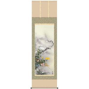 掛け軸 掛軸 花鳥画   四君子 北山歩生 尺五 A1-040 ichifuji-store