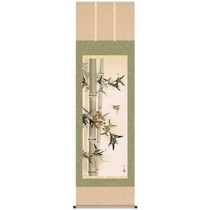 掛け軸 掛軸 花鳥画 竹に雀 田村竹世 尺五 A1-050 ichifuji-store