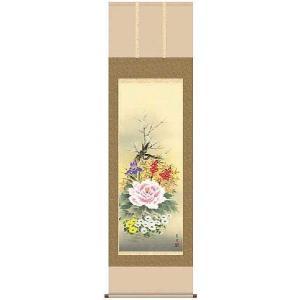 掛軸 掛け軸 花鳥画 四季花 北山歩生 尺五 A1-060) ichifuji-store