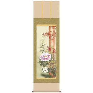 掛け軸 掛軸  花鳥画 吉祥名花 幸田薫風 尺五 A1-061 ichifuji-store