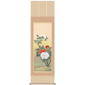 掛軸 掛け軸  花鳥画 富貴花 小野洋舟 尺五 A1-062 ichifuji-store