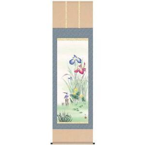 掛け軸 掛軸  花鳥画 菖蒲にかわせみ 長江桂舟 尺五 A3-085 ichifuji-store