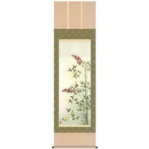 掛軸 掛け軸  花鳥画 南天福寿 田村竹世 尺五 A5-004D ichifuji-store
