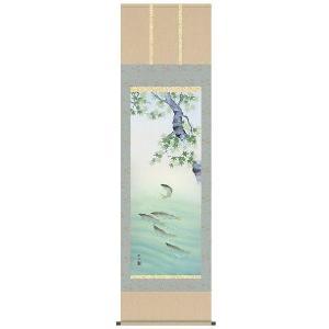 掛け軸 掛軸  花鳥画 楓に鮎 長江桂舟 尺五 A6-22B ichifuji-store