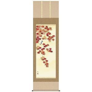 掛軸 掛け軸   花鳥画 紅葉 長江桂舟 尺五 A6-22C ichifuji-store