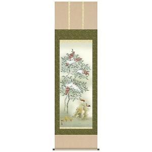 掛け軸 掛軸  花鳥画 南天福寿 長江桂舟 尺五 A6-22D ichifuji-store