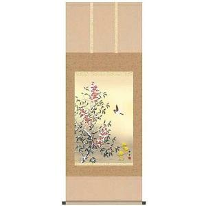 掛軸 掛け軸   花鳥画 雪中南天 野川秀華 尺五 A7-098 ichifuji-store