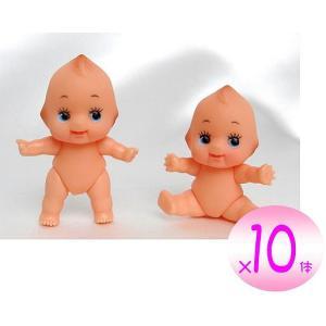 手足の動く 国産キューピー人形 お座り 身長 5cm × 10体セット  キューピー  人形|ichifuji-store