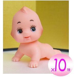 キューピー人形 国産 キューピー 人形 はいはい ハイハイ  身長 5cm × 10体セット|ichifuji-store