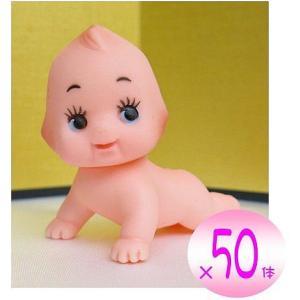 国産キューピー人形 ハイハイ 身長 5cm × 50体セット  国産 キューピー 人形【 安全な非フタル酸素材を使用 】|ichifuji-store