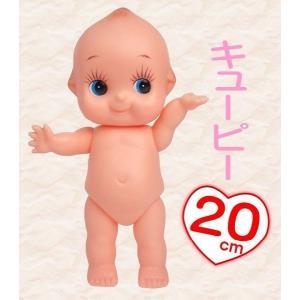国産 キューピー 人形   身長 20cm
