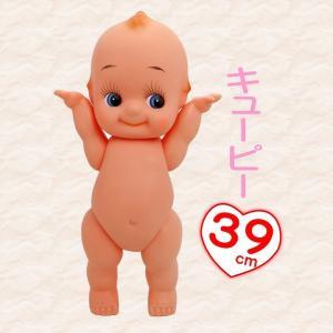 キューピー人形 国産 キューピー人形 身長39cm