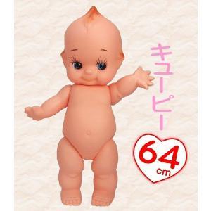 国産キューピー人形 64cm          国産 キューピー 人形 ドール オビツ|ichifuji-store