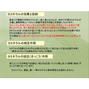 REAL Z-teraスーパーシリカエナジー ミネラル濃縮溶液 健康美容の基 サプリメント ichigo-japan 09