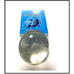 マリンちゃん 石鹸 天然保湿因子 PCA−Na配合 リバーシュソープ とても泡立つネット付き JOYinternational|ichigo-japan