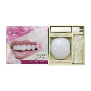 セルフ歯のエステセット家庭版  日本製 専用ホワイトニングセット同梱 JOYinternational|ichigo-japan