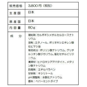 オーソ・スマイル ホワイトニング(ポリリン酸 歯磨き粉) ichigo-japan 02