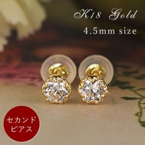 ダイヤモンドのように輝くスーパーキュービックジルコニアを使用したピアスをご紹介♪ ダイヤとの区別が難...
