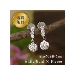最高品質ダイヤモンドのような輝きを見せてくれる スーパーキュービックピアス☆ ダイヤとの区別が難しい...