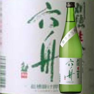 秋田清酒 刈穂 夏の生吟醸 六舟 720ml|ichigou-sake