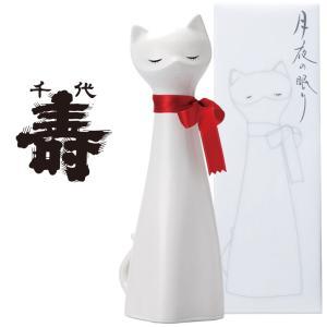 日本酒 純米 月夜の眠り 白猫ボトル 720ml