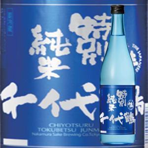 中村酒造 特別純米 生酒 720ml|ichigou-sake