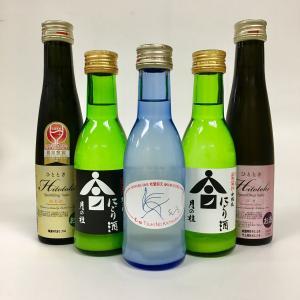日本酒の日 日本酒 スパークリング 飲み比べ 5本セットA 180ml|ichigou-sake
