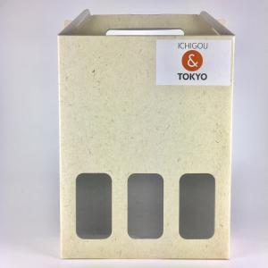 ギフト用3箱 (箱単品購入不可) ichigou-sake
