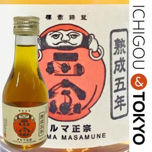 日本酒 普通酒 達磨正宗 五年古酒 180ml|ichigou-sake