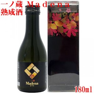 日本酒 一ノ蔵 Madena までな 限定品|ichigou-sake