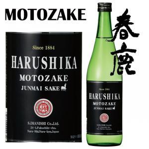 日本酒 春鹿 MOTOZAKE 純米 今西清兵衛商店 720ml|ichigou-sake