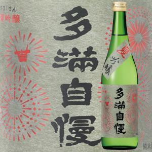 石川酒造 多満自慢 純米吟醸原酒 夏吟醸 720ml|ichigou-sake