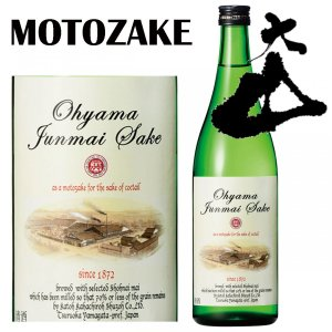 日本酒 大山 MOTOZAKE 純米 加藤嘉八郎酒造 720ml|ichigou-sake