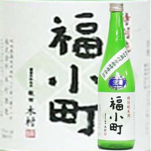 木村酒造 福小町 蔵付分離酵母仕込み 特別純米生酒 720ml|ichigou-sake