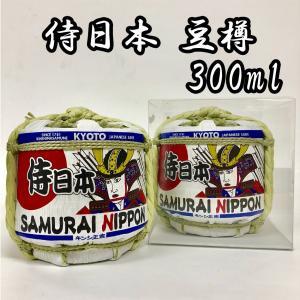 日本酒 キンシ正宗 ミニ樽 豆樽 菰樽 300ml|ichigou-sake