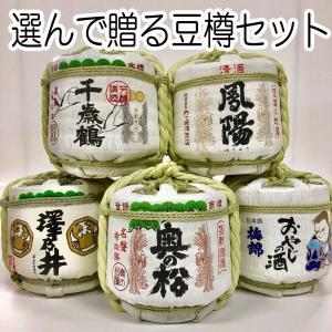 父の日 日本酒 ミニ樽 豆樽 菰樽 300ml 2個セット|ichigou-sake